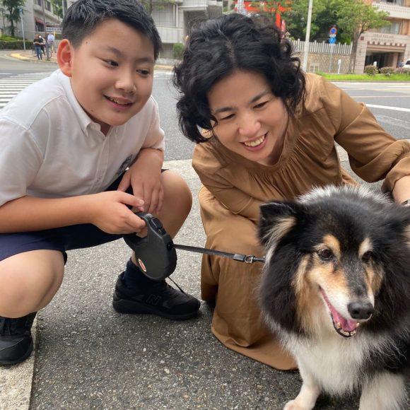Kaneko Family
