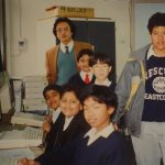 1990-1999 Part 1